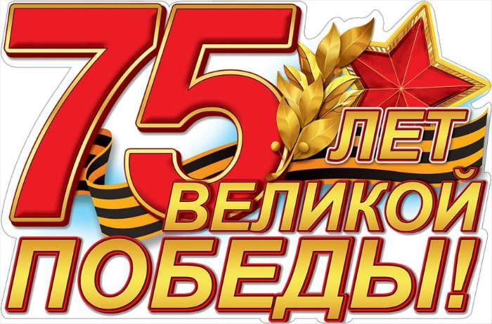 Программа основных мероприятий в Астрахани в День Победы