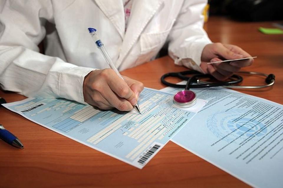 Три главных вопроса о больничных