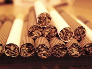 Табачные изделия история хочу купить электронную сигарету