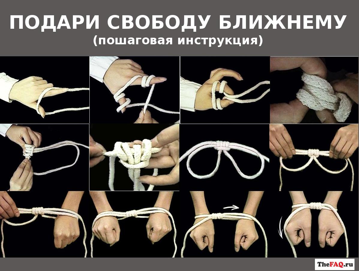 фото узлов длясвязования шикари - 13