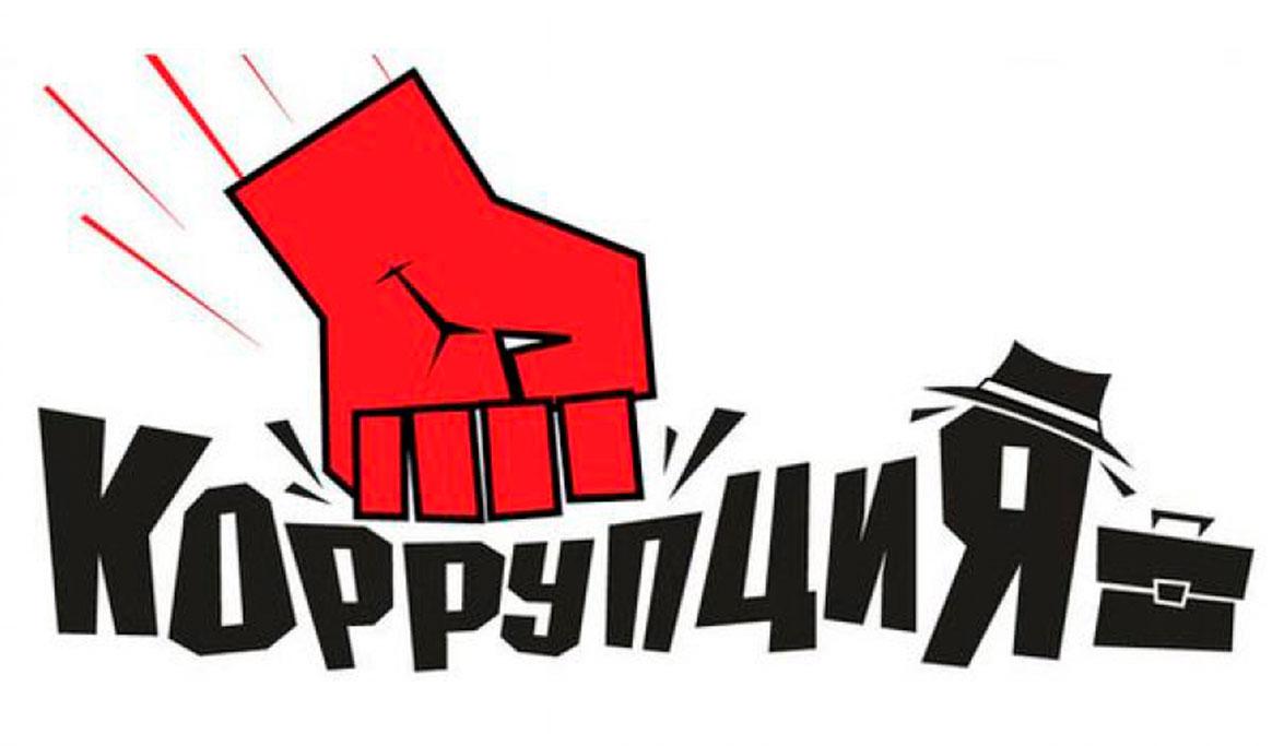 Бомба для чиновника: Путин начинает реальную борьбу с коррупцией