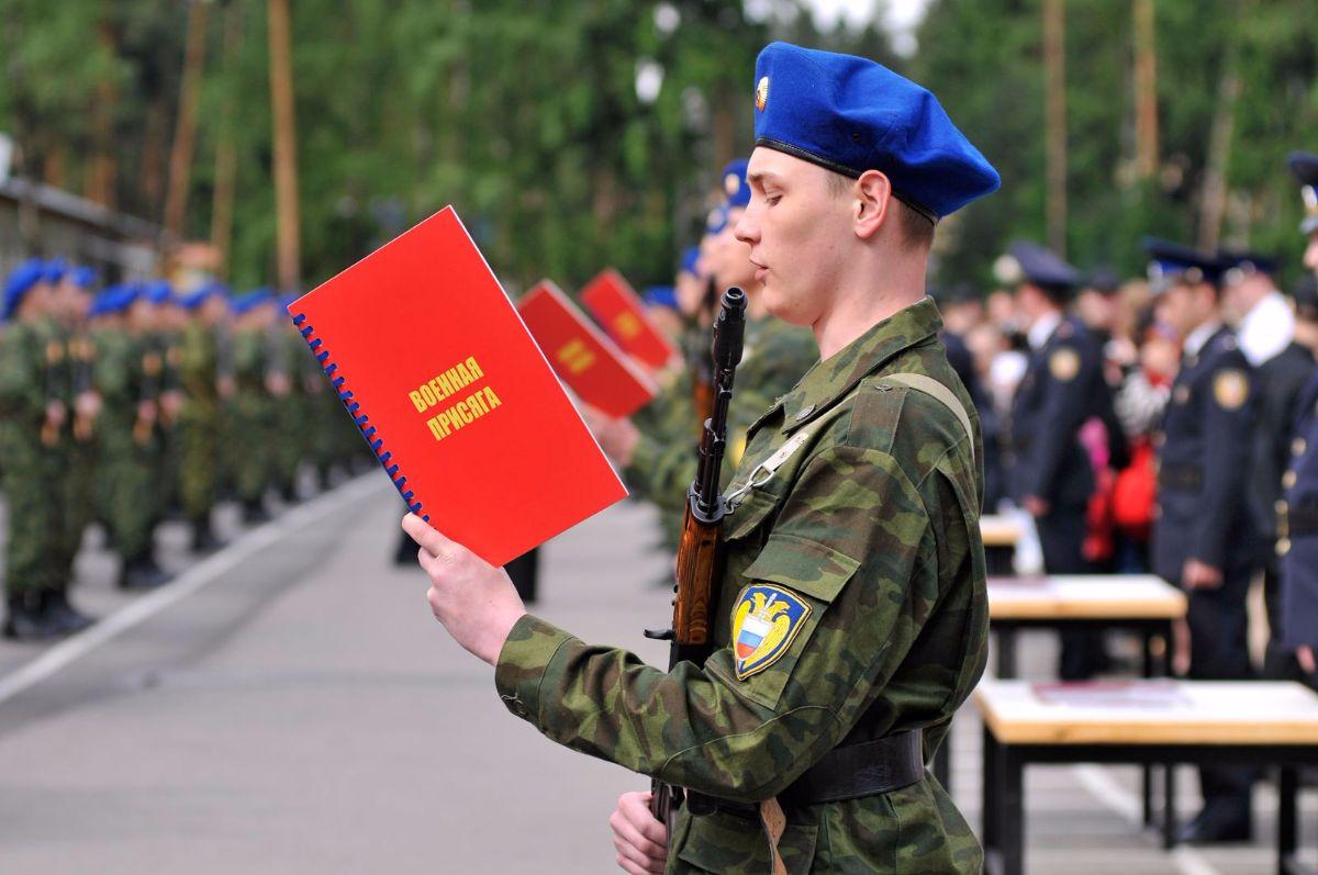 Бантиком, картинка с присягой в армии