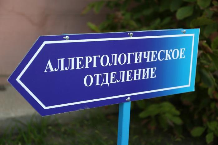 Астраханская детская больница получит средства на оснащение аллергологического отделения