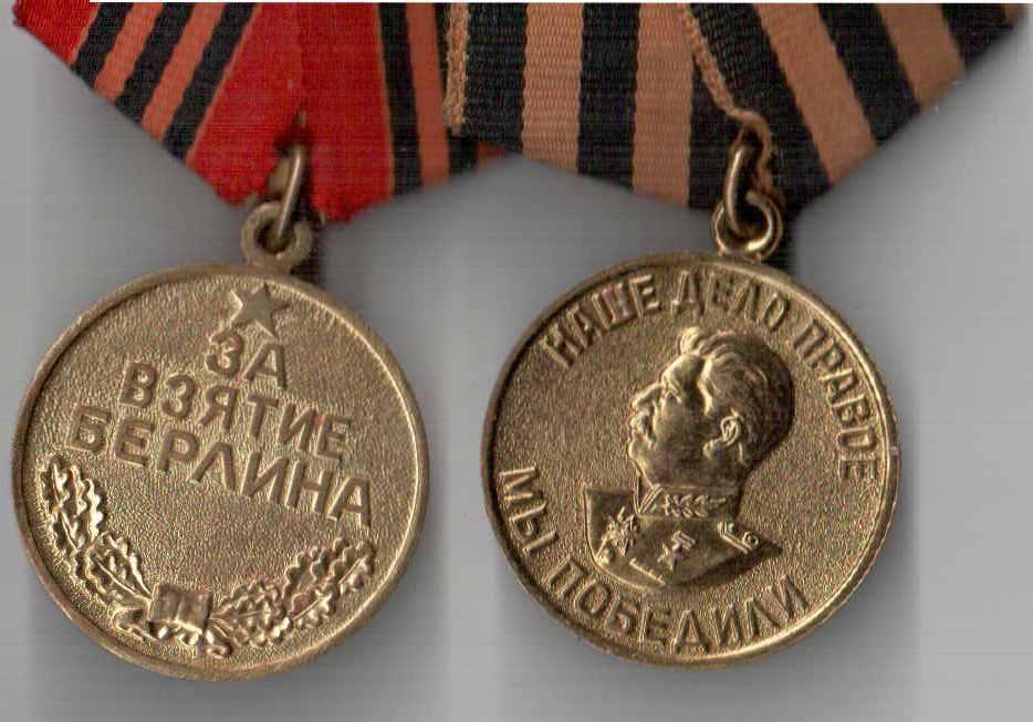 Олимпийская медаль: описание, фото. Olympteka.ru