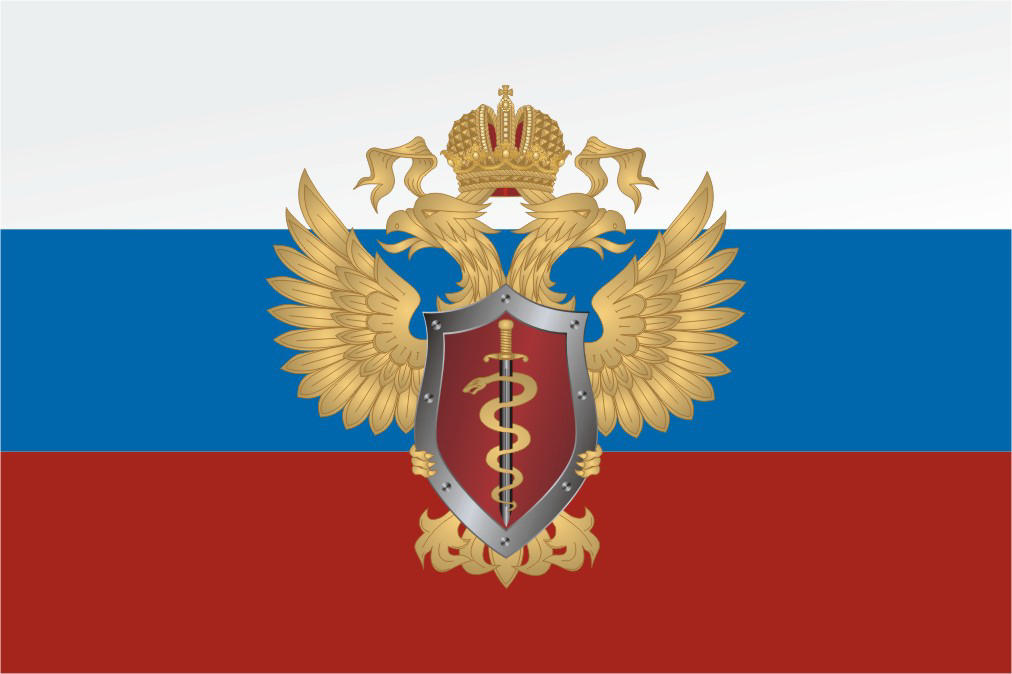 фскн россии картинка значение знаков, туристу