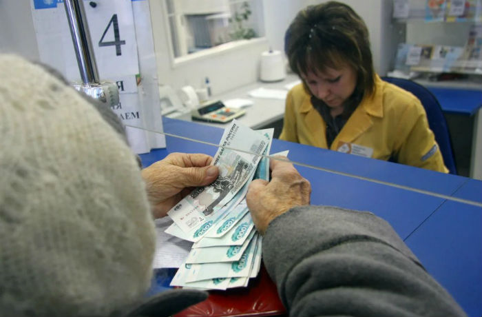 получение второй пенсии