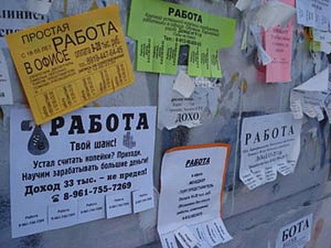 исщу работу оплата каждый день днепропетровск автотракторной