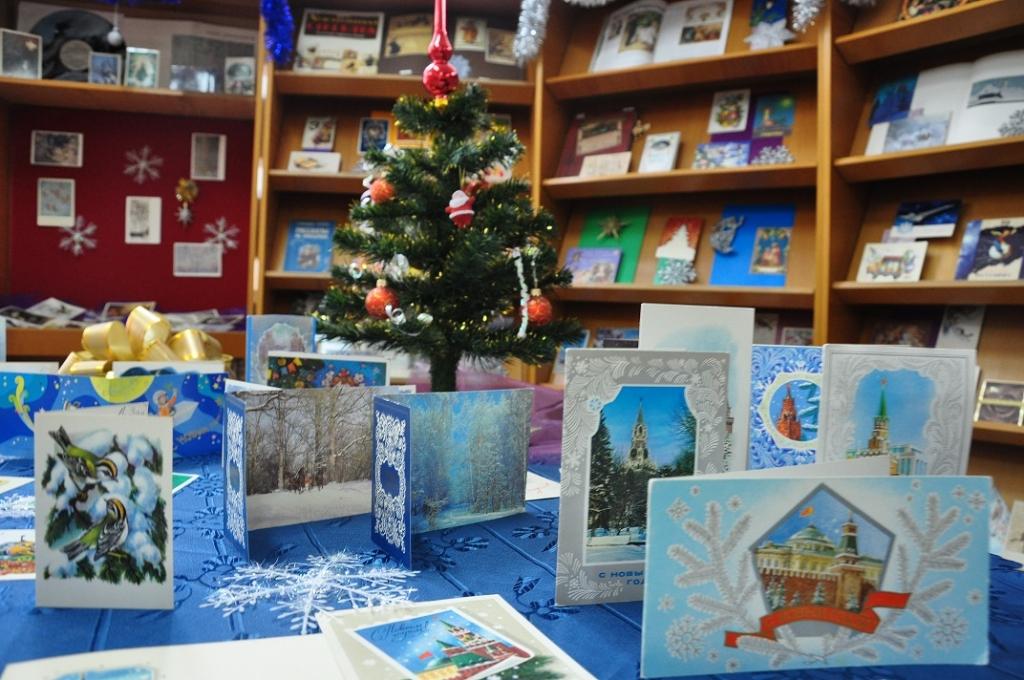 Поздравление из прошлого новогодние открытки в библиотеке