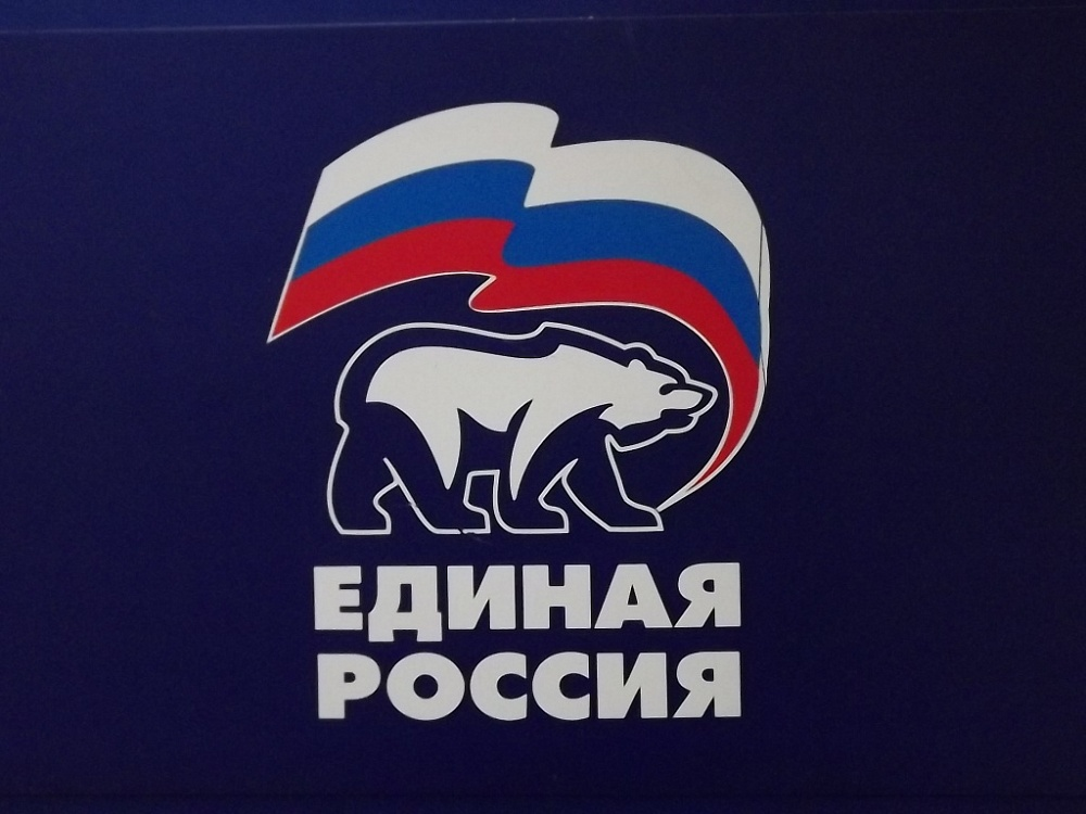 проведения экг эмблема единой россии картинка так должно